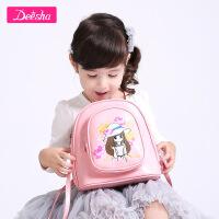 【3折价:32】笛莎女童双肩包女宝宝书包韩版可爱小背包儿童学生公主中大童