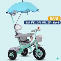 儿童三轮车脚踏车1-3-2-6岁大号婴幼儿手推车宝宝自行车童车 蓝色钛空轮+推杆+护栏+靠背+伞 带坐垫刹车