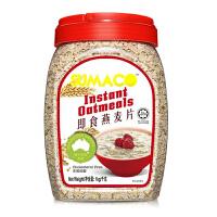 马来西亚进口 素玛哥燕麦片1000g 罐装 多种口味可选 清真早餐 免煮冲饮速食麦片