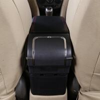 2010 11 13 14 16款现代瑞纳扶手箱免打孔汽车中央手扶箱改装配件