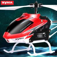 SYMA司马航模 遥控飞机带陀螺仪电动儿童玩具无人机直升机