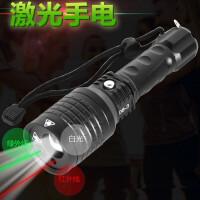 激光灯手电筒防身手电 红绿激光灯LED满天星充电手电筒18650 红激光绿激光三合一手电