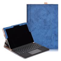 微软Surface Go前撑款保护套皮套 10英寸平板电脑包外壳支撑套