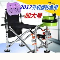 钓椅新款大号铝合金钓鱼椅凳多功能折叠台钓椅渔具垂钓用品钓鱼椅 套餐十四
