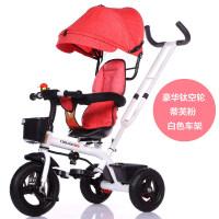 儿童三轮车脚踏车1-3-5岁宝宝童车婴儿手推车轻便舒适小孩幼儿自行车子1566