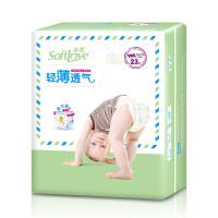 柔爱轻薄婴儿学习裤 Softlove轻柔极薄2MM男女宝宝拉拉裤XL单包装25片