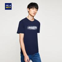 HLA/海澜之家字母印花短袖T恤2018夏季新品舒适柔软男士T恤