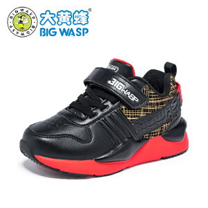 大黄蜂童鞋 男童二棉鞋2018冬季新款运动鞋加绒小学生厚底休闲鞋