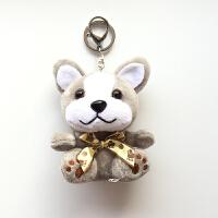创意毛绒钥匙扣秋田犬柴犬钥匙圈小狗狗汽车钥匙挂件包包挂饰礼物