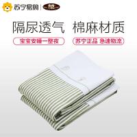 良良麻棉祛味婴儿防水可洗隔尿垫DSN02-1G