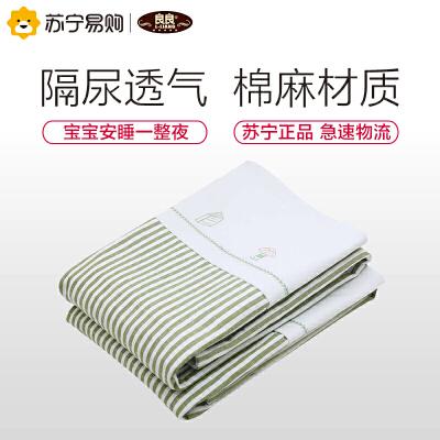 良良麻棉祛味婴儿防水可洗隔尿垫DSN02-1G棉麻材质 隔尿透气 防水可洗 走线均匀