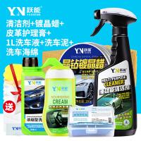 汽车座椅清洗剂车顶棚织物皮革真皮强力清洁用品去污剂内饰清洗剂