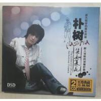 朴树专辑:生如夏花 DSD典藏升级版 2CD 我去2000年+生如夏花 车载CD 音乐CD