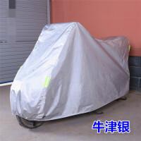 电瓶车踏板摩托车125雅迪电动车车衣车罩车套遮阳防雨防晒防尘罩 2X