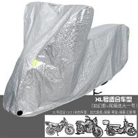 踏板摩托车衣电瓶电动车罩三轮防雨盖防晒防尘罩加厚加大通用