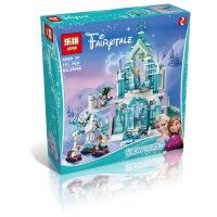 乐拼25002迪士尼女孩乐高式41148艾莎的魔法冰雪城堡拼装积木玩具冰雪城堡