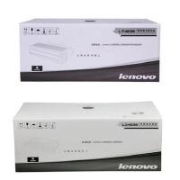 原装联想 Lenovo LT4636黑色墨粉 粉盒 碳粉 LD4636 黑色硒鼓 鼓组件 鼓架 适用于联想 LJ360