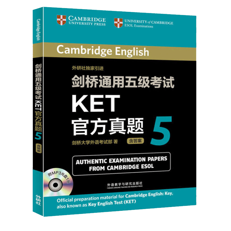 ket剑桥通用五级考试KET官方真题5 青少版5 附答案及光盘1张 高中出国剑桥国际英语留学考试教材