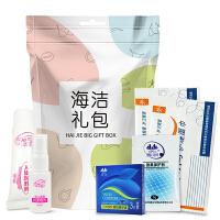 雅润 护理湿巾润滑液安全套器具保护粉红袖添香抗菌喷剂 成人用品飞机杯护理套装