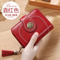 短款钱包女2018新款多功能多卡位零钱小皮夹子女式卡包钱包一体包SN7406