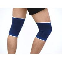 儿童款足球篮球保护装备运动护具护膝护腕护肘护脚踝手掌用品