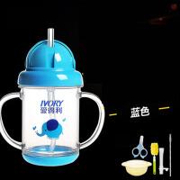 婴儿带手柄吸管学生杯儿童喝水杯宝宝学饮杯吸管杯