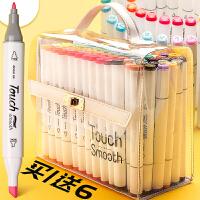 马克水彩笔套装touch正品动漫油性非丙烯双头彩色笔肤色儿童初学者学生用24色/60/80/36色马克笔1000色全套