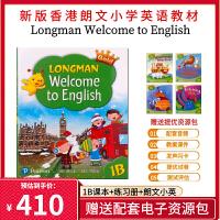 新版香港朗文英语教材Longman Welcome to English Gold 1B课本+四本练习册