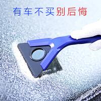 除雪铲汽车用除冰铲不伤玻璃刮雪板除霜神器扫雪刷用品多功能冬季