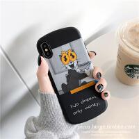 个性汤姆猫iphone xs max苹果x手机壳iphone6/7/8plus/xr硅胶防摔 【i6/6s 4.7寸】