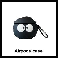日系可爱鸭子airpods保护套airpods2代 苹果无线蓝牙硅胶耳机套女 硅胶耳机套+挂环 Q版小煤球