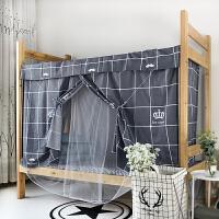 床帘蚊帐一体式学生遮光布上铺 风宿舍寝室两用少女心下铺 1.0m(3.3英尺)床