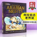 正版英文原版 Tales From the Arabian Nights 阿拉伯古老传说天方夜谭一千零一夜 Natio