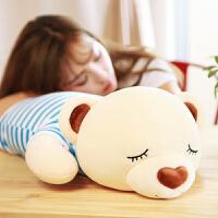 趴趴熊音乐睡觉抱枕公仔枕头可爱娃娃毛绒玩具送女友生日情人礼物 定制