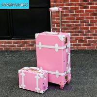 复古行李箱皮箱拉杆箱女可爱韩版旅行箱小清新密码箱个性登机箱子新品