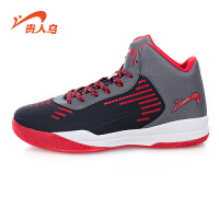 贵人鸟男鞋 新款高帮时尚专业防滑减震轻便耐磨篮球鞋运动鞋