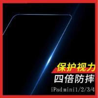 【包邮】2017新iPad钢化膜iPad air2钢化玻璃膜iPad5贴膜mini2钢化玻璃膜pro9.7寸钢化膜mi
