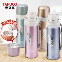 日本304不锈钢保温杯 男女士儿童学生带盖杯子大容量500ML便携水杯