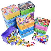 3-4-6-7-8岁儿童拼图宝宝积木质早教益智男女孩玩具铁盒拼图100片