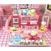 儿童过家家厨房玩具娃娃冰雪公主女孩礼物手提包屋凯蒂猫房子别墅 KT猫提包屋 - 厨房款
