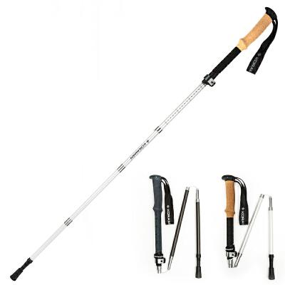 户外登山杖碳素超轻伸缩折叠手杖爬山装备 折叠款收纳长度为38cm伸缩款收纳长度为64cm