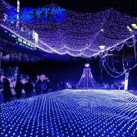 LED防水网灯串彩灯网状渔网灯满天星圣诞节日婚庆酒吧户外装饰灯