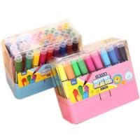 印章水彩笔36色 儿童学生绘画笔画笔 70655 水彩笔 36色印章水彩笔
