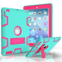 iPad2/3/4保护套9.7英寸皮套A1458 A1395 A1396 A1459硅胶套外壳