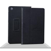 iPad Mini3保护套苹果迷你2皮套mini4外壳平板电脑a1489 A1432超薄mini1防 ipad min