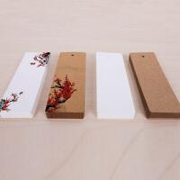 书签纸空白卡古风DIY材料包流苏手绘创意小清新古典中国风学生用