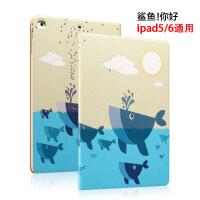 爱派 ipad5保护套16GB 外壳 air皮套苹果平板电脑32gb超薄外套