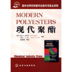 【旧书二手书9成新】MODERN POLYESERS 现代聚酯 (澳)谢尔斯(Scheirs,j.),(美)朗(Lon