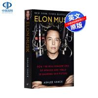 现货英文原版 埃隆马斯克传 企业管理书籍 Elon Musk 硅谷钢铁侠 特斯拉之父 Tesla 自传 传记 进口书 正