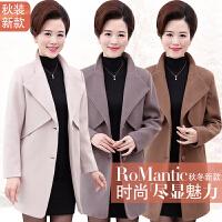 妈妈装秋冬装毛呢外套中老年女装呢子大衣40-50岁中长款冬季风衣